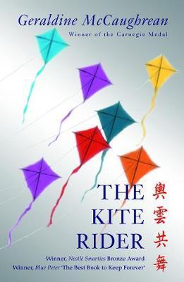 rollercoaster the kite rider