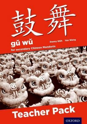 gu wu for secondary chinese mandaring teacher pack